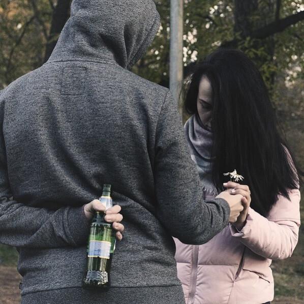 Flirten in der beziehung